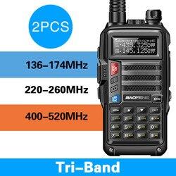 2 шт. трехдиапазонное радио BaoFeng UV-S9 8 Вт Высокая мощность 136-174 МГц/220-260 МГц/400-520 МГц рация Любительская портативная двухсторонняя радиосвязь