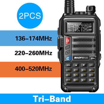2PCS Tri-Band Radio BaoFeng UV-S9 8W High Power 136-174Mhz/220-260Mhz/400-520Mhz Walkie Talkie Amateur Handheld Two Way Radio - DISCOUNT ITEM  10% OFF Cellphones & Telecommunications