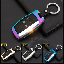 Zinc alloy Car Key Case Cover For Land Rover Range Rover Evoque Freelander Discovery Case Colors Key Rings Key Chain car aluminium alloy key case cover