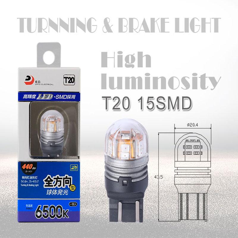 T20 7443 Avtomobil Yük maşınları LED Əyləc İşıq İşıq - Avtomobil işıqları - Fotoqrafiya 5