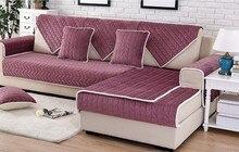 New solid color soft crystal plush sofa cushion cushion, non-slip
