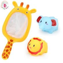 3 피스 정장 재미있는 작은 동물을 잡아라 스퀴즈 BB 소리 낚시 작은 동물 어린이 수영복 어린이 선물