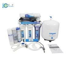 Автоматическая Промывка бытовой очиститель воды RO здоровья 110-220 В ro фильтр для воды системы Розничная аквариум фильтр для воды