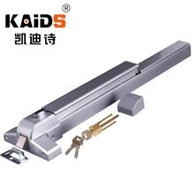 цена KAIDS Panic Bar Hardware Iron Paint Door Locks for Emergency Fire Escape Doors Single Door Push Bar онлайн в 2017 году