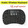 Árabe i8 Mini Teclado Sin Hilos 2.4G con Pantalla Táctil de Mano control remoto Air Mouse para el Árabe Árabe Cuadro de TV Android TV