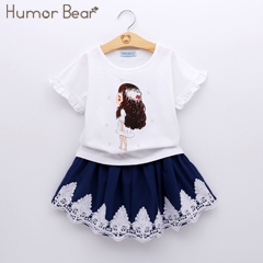 Humor Bear Children T Shirts Spring&Autumn Baby And Girls Long ...
