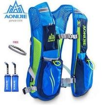 AONIJIE Running Marathon Hydration Backpack bernafas ringan sesuai dengan 2 PC 250ml botol untuk Hiking Running Berbasikal