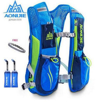 AONIJIE Running Marathon Hydration Backpack Breathable Lightweight Fit With 2 PC 250ML Bottles For Hiking Running
