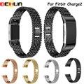 Металлические ленты для замены трекера Fitbit Charge 2. Магнитный ремешок бусина на замке из нержавеющей стали для часов Fitbit Charge2