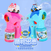 New Electric Bubble Gun Toys Bubble Machine Automatic Summer Funny Magic Blower Machine Outdoor Children Blowing Toy 10F0645