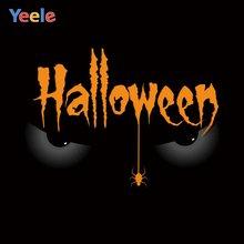 Yeele Хэллоуин вечерние в рулонах с изображением простых геометрических