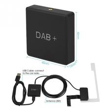Автомобильный DAB адаптер стерео цифровой радиоприемник коробка усиленная антенна USB зарядное устройство адаптер, многофункциональный адаптер приемник