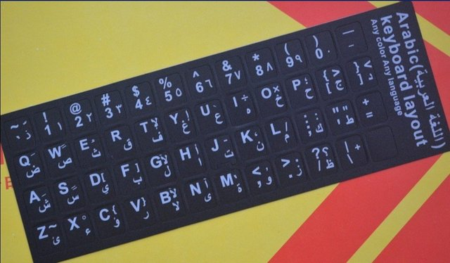 Free shipping!10% discount to the order at qty. no less than 2pcs!10pcs / lot Arabic Language Keyboard Sticker Multi-color