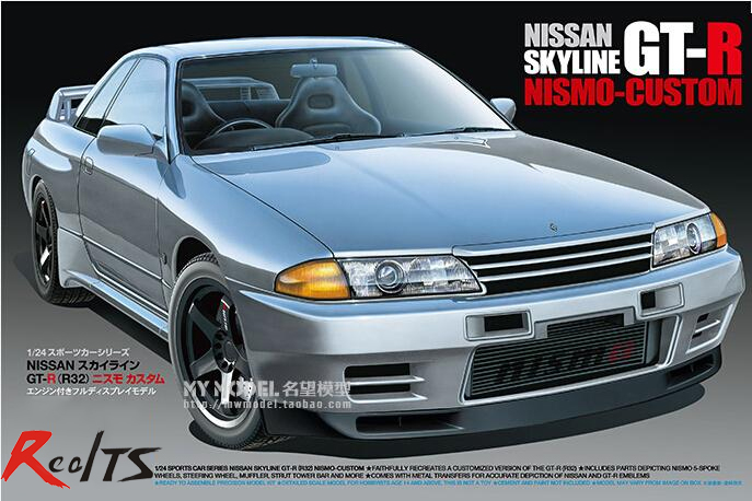 RealTS Tamiya 24341 New 1/24 SKYLINE GT-R R32 NISMO-CUSTOM 2017 anime body kun body chan movable action figure model toys anime mannequin bjd art sketch draw collectible model toy
