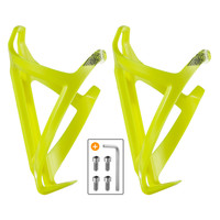2 Piece Mtb Bike Bottle Holder Bicycle Bottle Cage With Bolts