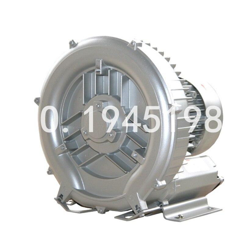 Frete grátis 2rb510-7aa21 1.5kw/1.75kw monofásico 1ac 255m3/h de alta pressão canal lateral ventilador/ventilador ar/ventilador anel