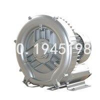 Exw 2RB510-7AA21 1.5KW/1.75kw Eenfase 1AC 210m 3/H Lucht Ring Blower/Pomp Voor Aquacultuur/Landbouw/vis Garnalen Vijver