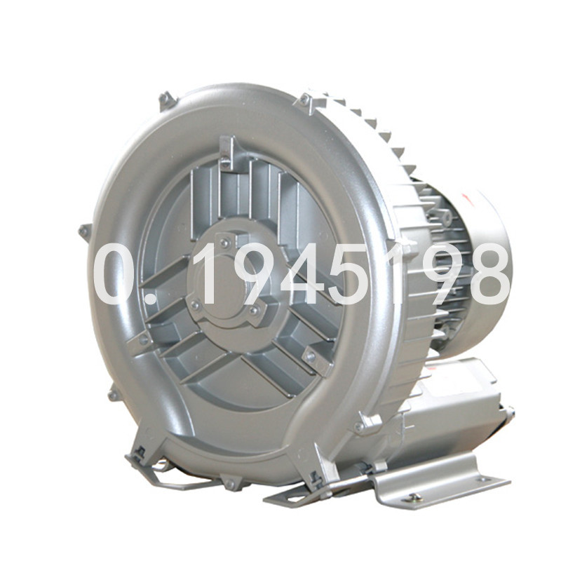 2RB510-7AA21  1.5KW/1.75kw single phase 1AC high pressure side channel blower/air blower/ring blower