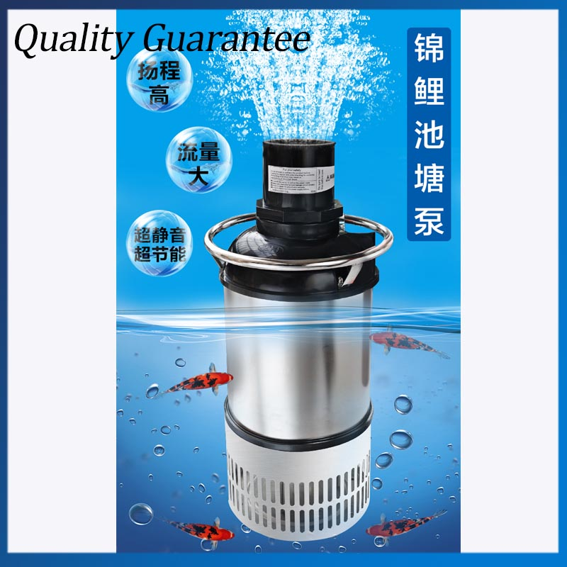 HAA-20 15m3/h Fish Pond Pump Stainless Steel Submersible Water Pump