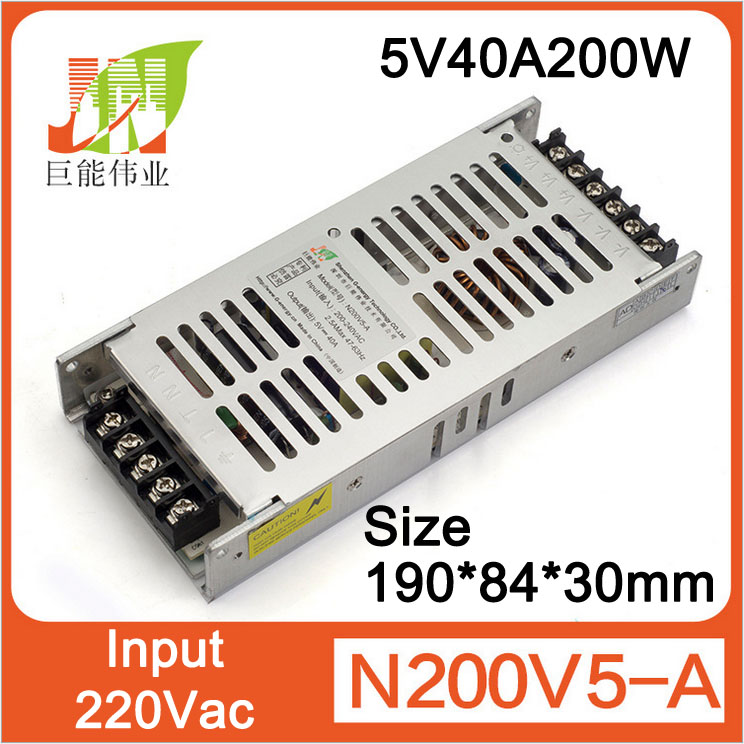 5V40A200W Ultra-thin LED Display Switch Power Supply, Outdoor Indoor P16 P10-P3 Full Color Display Power Supply