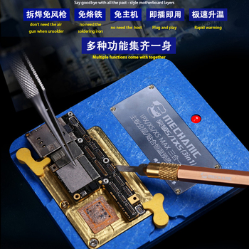 Positioning Glue-Removing Preheating platform For IPHONE X XS XS-MAX Motherboard layering Upper and lower laminated