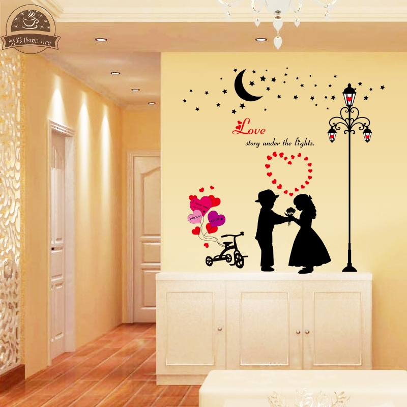 Under the street lights love DIY Vinyl Wall Stickers For Kids Rooms ...