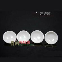 Doll House Miniature Kitchen Dining Ware 4 Pieces White Porcelain Bowls Set