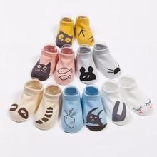 Baby Socks Spring and Summer New Combed Cotton Childrens Boat Organic Korean Cartoon Non-slip