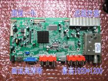 10PCS The new 6M16 V2.0-D LCD Universal Universal LCD driver board motherboard year warranty