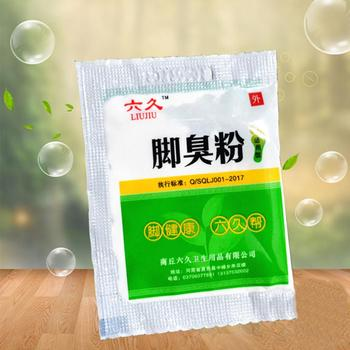 10Bags Anti Fungus Sweat Itch Odor Removing Foot Powder Effectively Moisturizing Feet Care
