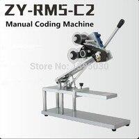 1 шт. Руководство Лента кодирование машина Печать кодер ручной горячий кодирования мешок машина фильм принтер Дата ZY RM5 C2