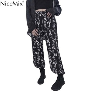 Мужские и женские брюки NiceMix, повседневные брюки с принтом в виде китайских иероглифов