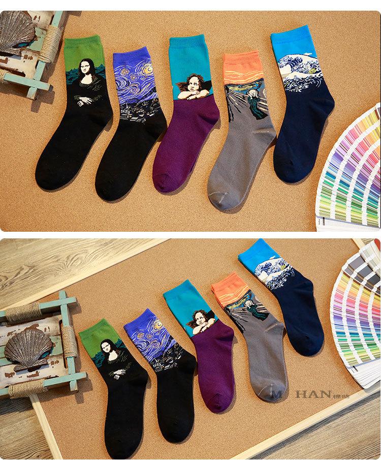 geekoplanet.com - Renaissance Painting Art Socks