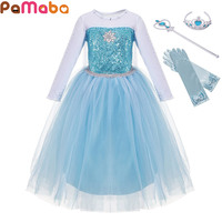 PaMaBa Snow Queen Elsa Cosplay Costume Delicate Sequined Bodice 5 Layers Mesh Princess Dress For Girl