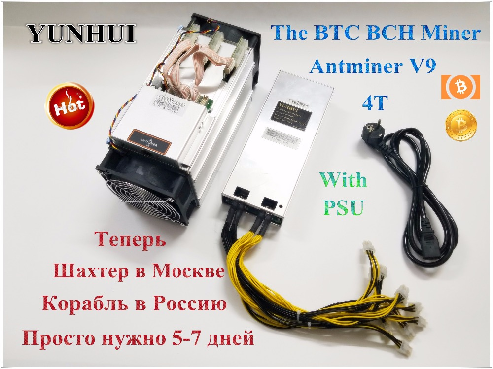 ♔ >> Fast delivery bitmain asic antminer s9 in Bike Pro