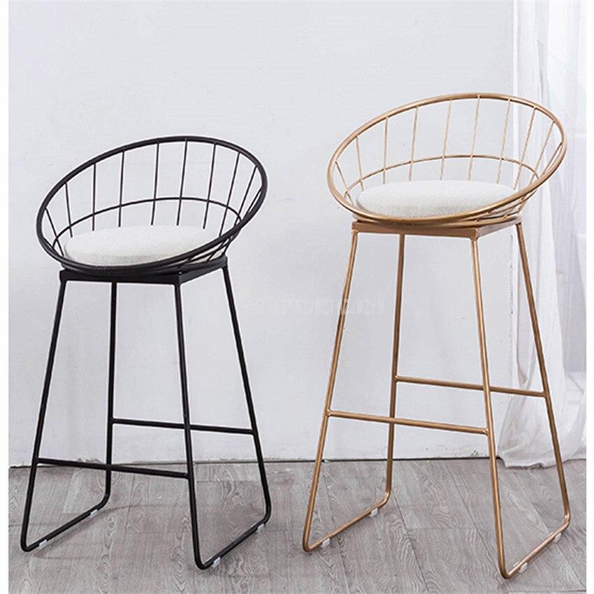 65 cm/75 cm hauteur de siège chaise de Bar moderne or noir métal comptoir tabouret fer Art doux coussin café européen haut repose-pieds