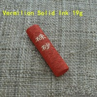 Chinese traditional ink stick paint Solid inks Anhui old hukaiwen ink calligraphy Vermilion Solid ink red color 19g