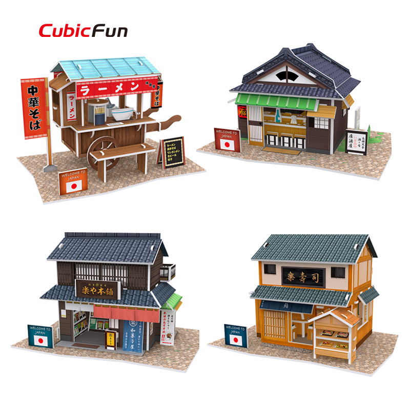 DIY House Cubic Fun 3D Puzzle Japan Feature Paper Models, Assembly Puzzle 3D World Style Models Educational Toys For Children 3d jigsaw paper hero style puzzle block assembly toy