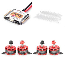 Racerstar BR2306S 2400KV Motor+Tatto35A 4in1 2-4S ST/ARM Blheli_32 ESC+5040 Propeller White for RC Racing Drones FPV Quadcopter