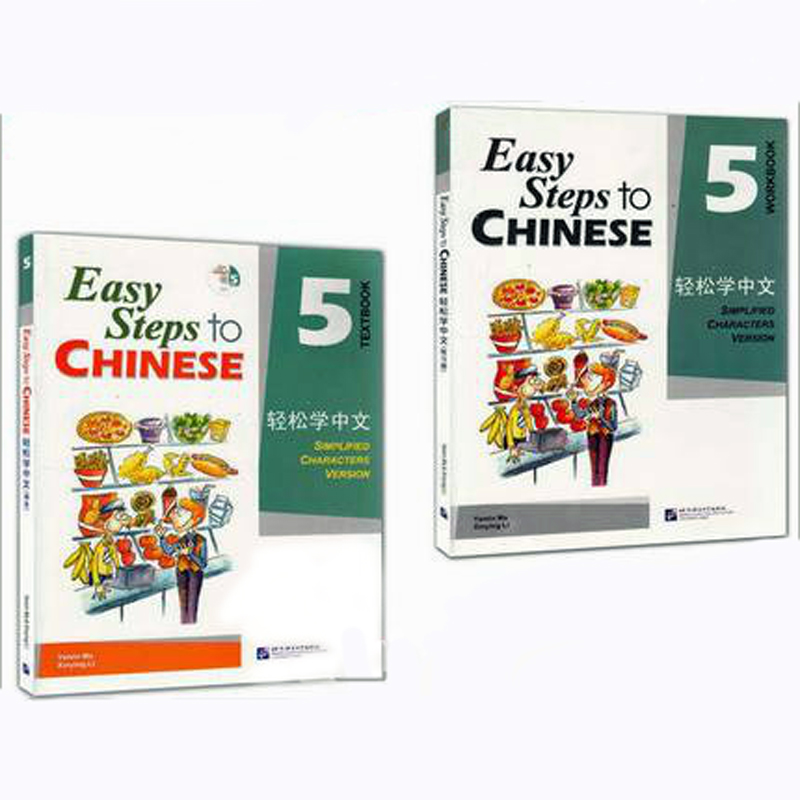 Easy Steps To Chinese Vol. 5 Textbook(1CD)+Workbook5 English /German/French/Spanish/Italian /Traditional Chinese VersionEasy Steps To Chinese Vol. 5 Textbook(1CD)+Workbook5 English /German/French/Spanish/Italian /Traditional Chinese Version