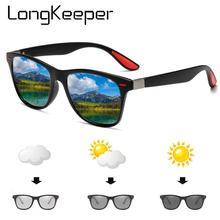 Rivet Photochromic Sunglasses Men Fashion Brand  Polarized Sun Glasses Women Chameleon Discoloration Glasses Square Goggles цена и фото
