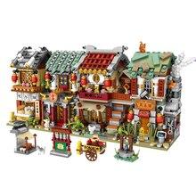 Mini Chinese Streetscape City Street Buns Shop Pawn Shop 3D Blacksmith Shop Pub Miniature Building Block For Kid Compatible