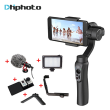 Zhiyun Smooth Q Handheld 3-Axis Gimbal Stabilizer built-in Battery for Gopro 5 4 3 Feiyu for iPhone 7 Plus 6s Samsung smartphone