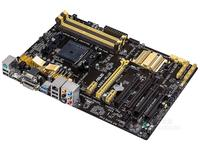 ASUS A88X PLUS A88X motherboard FM2 + quad core board A88 motherboard used 90%new