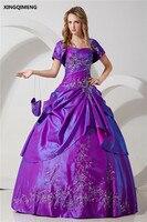 Lentejuelas Bordado Púrpura Elegante Vestidos de Quinceañera 2017 Dulce 16 Vestidos con la Chaqueta vestido de Bola vestidos de 15 anos