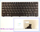 New RU Russian Lapto...