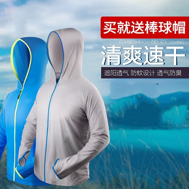 Fishing suit summer sunscreen male anti-mosquito quick-drying breathable fishing clothes fishing clothes