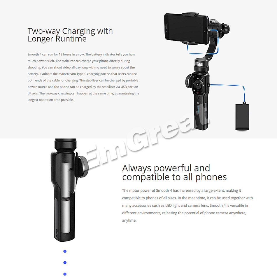 Vertical Smooth Handheld for