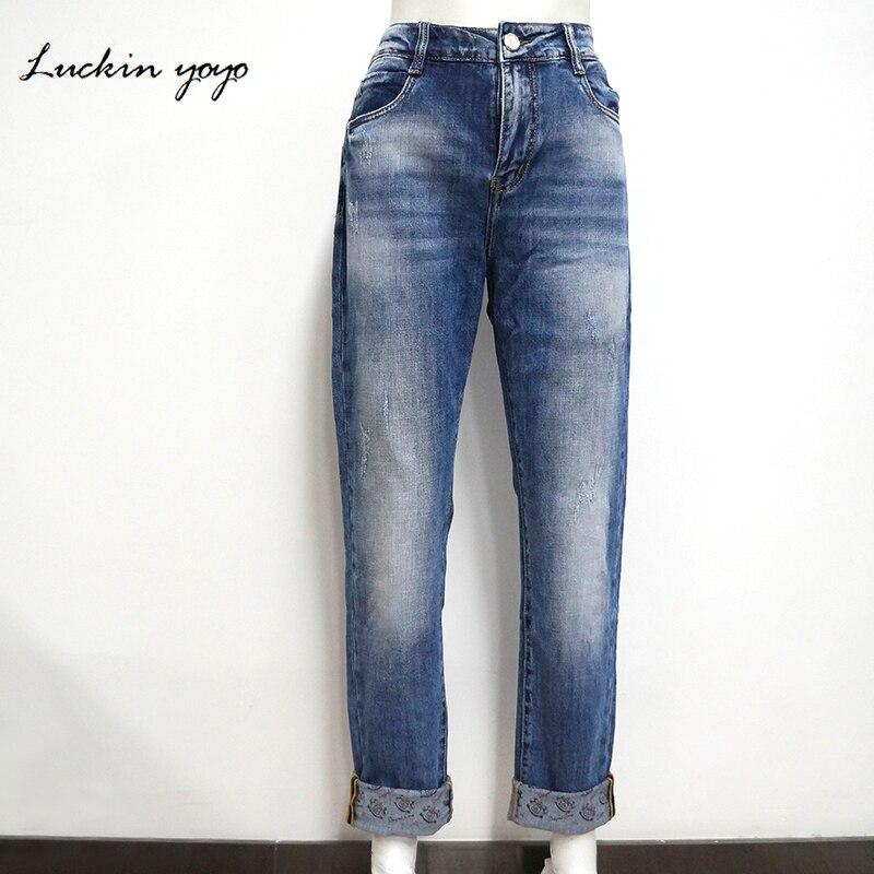 Luckin yoyo High Waist Women Jeans Large Size Women's Jeans Trousers Pants Pocket Scratched Washed Denim Harem Pants