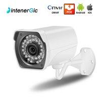 5MP H.265 Video Surveillance Security Camera POE CCTV Outdoor Camera IP Cam Wired P2P NVR Full HD ONVIF IR Cut Night Vision Kit